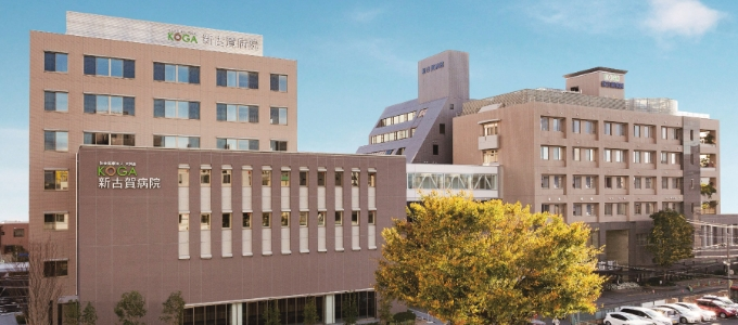 新古賀病院 外観