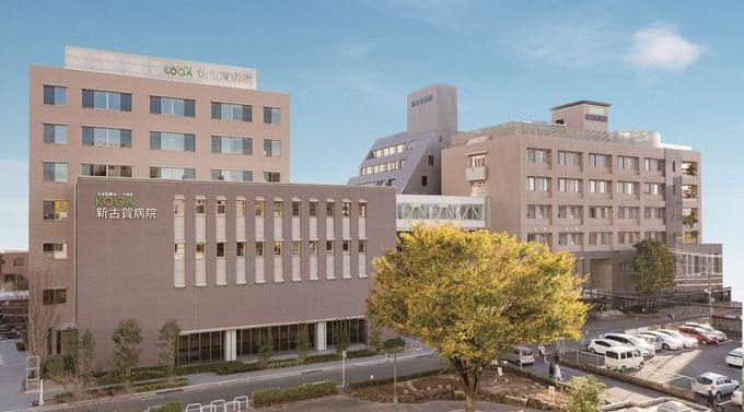 新古賀病院・東館