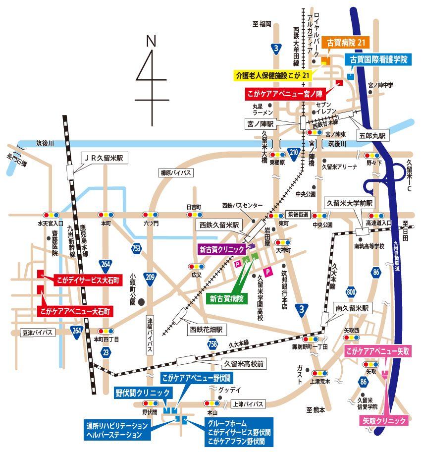 古賀病院グループ 病院地図