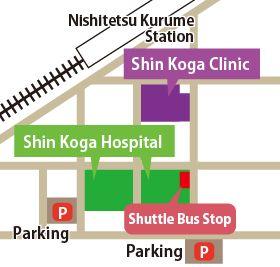 新古賀病院シャトルバス乗り場