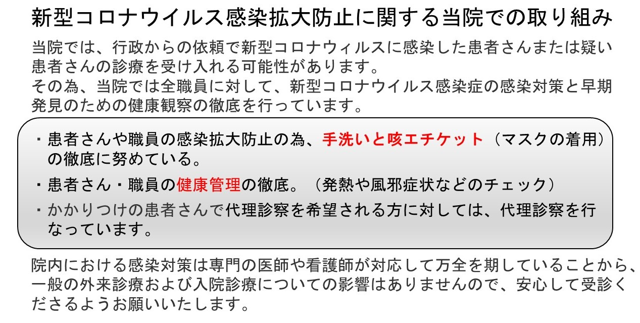 福岡 県 コロナ ウイルス 最新