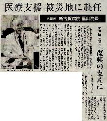 yomiuri_120328_l