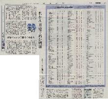 読売新聞_乳がん_140907