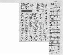 8/7付・読売新聞・福岡版「病院の実力・肺がん治療」