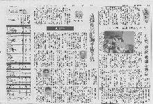 読売新聞_病院の実力_九州・山口版