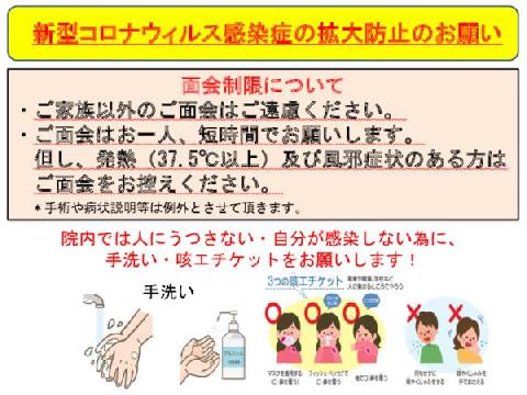 コロナ ウイルス 最新 情報 福岡